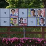 参議院選挙2016 北海道函館まとめ