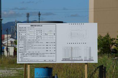 現地の建設計画看板 2016年6月撮影