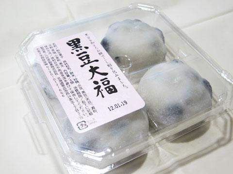 sweets20120123.jpg