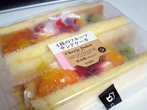 sweets20120818a.jpg